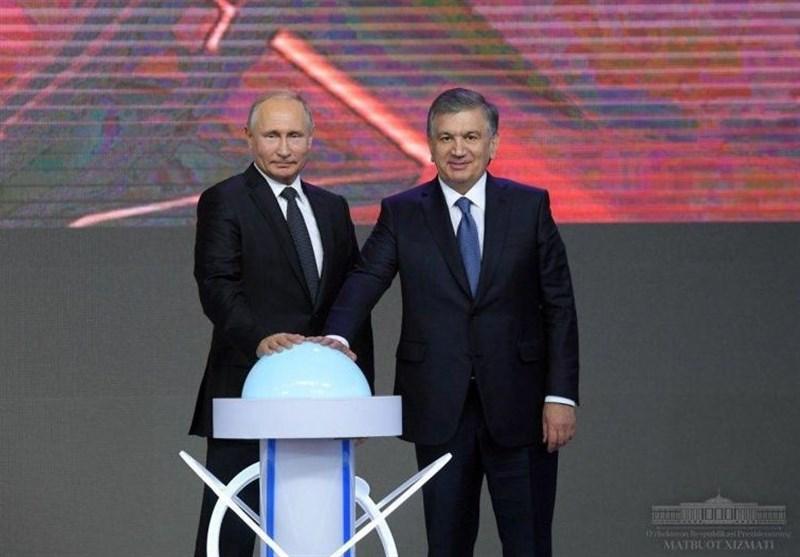 گزارش خبرنگاران، نگاهی به روند هسته ای شدن ازبکستان