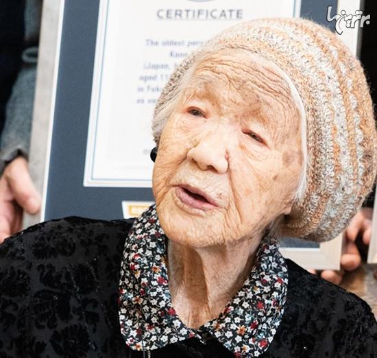 راز طول عمر و خوشبختی پیرترین فرد جهان