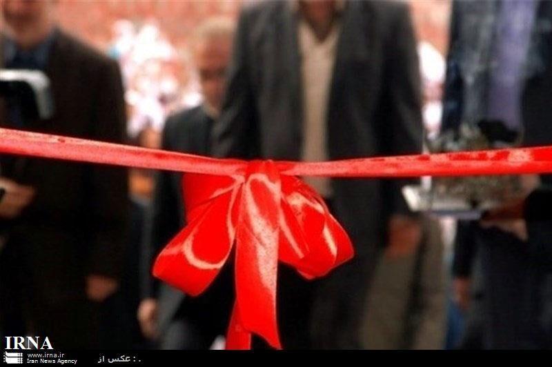 خبرنگاران 2 طرح صنعتی در سفر وزیر صنعت به کرمان افتتاح می گردد