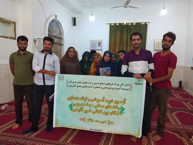 آزمون دوره آموزشی بلد محلی تالاب آذینی برگزار گشت