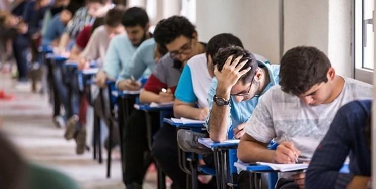 جزئیات پذیرش دوره های بدون آزمون دانشگاه ها