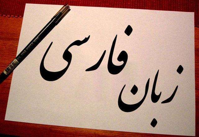 پیگیری راه اندازی دپارتمان زبان فارسی در قزاقستان