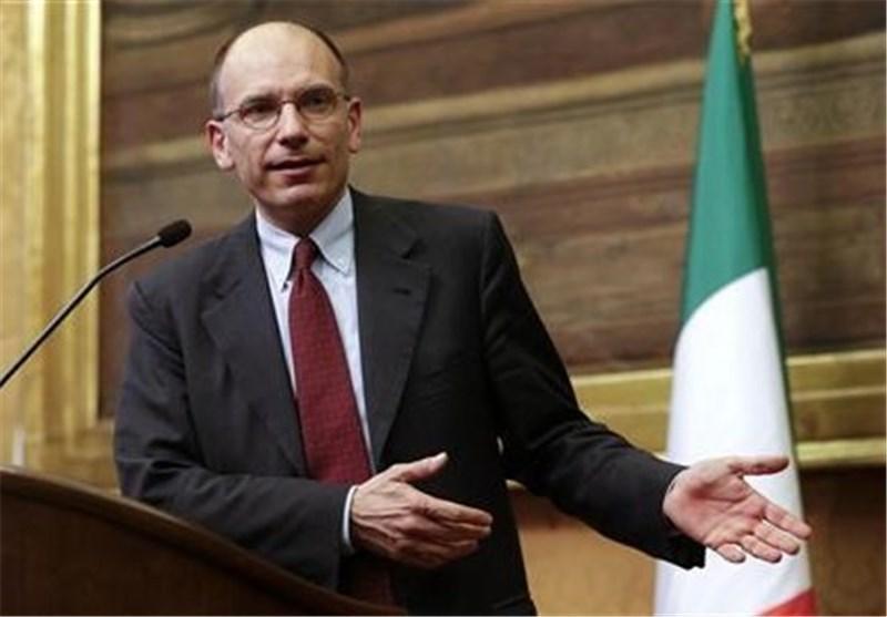 رم: واشنگتن جاسوسی از کشورهای همپیمان را متوقف می نماید
