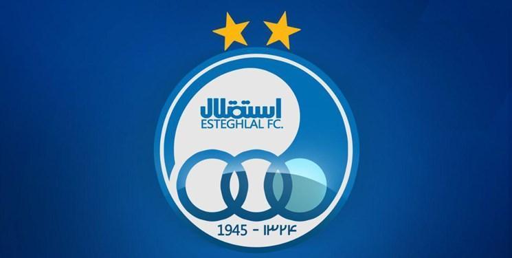 باشگاه استقلال تائید کرد: حضور هوپر منتفی شد