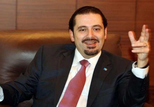 الحریری: استعفا یا تغییر کابینه در کار نیست