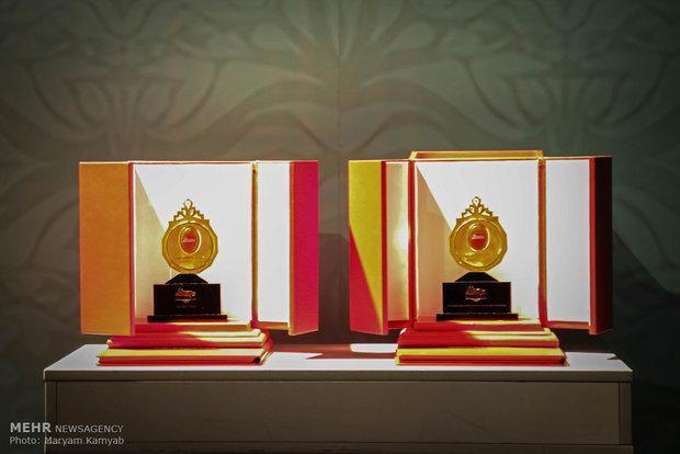 صندوق نیکوکاری جایزه مصطفی (ص) 390 میلیارد ریال سرمایه دارد