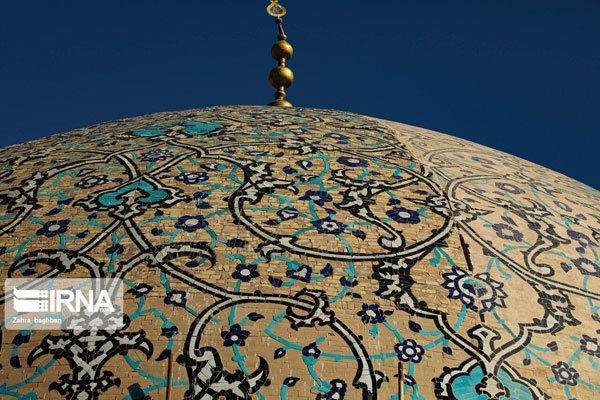 حال ناخوش گنبد جهانی اصفهان