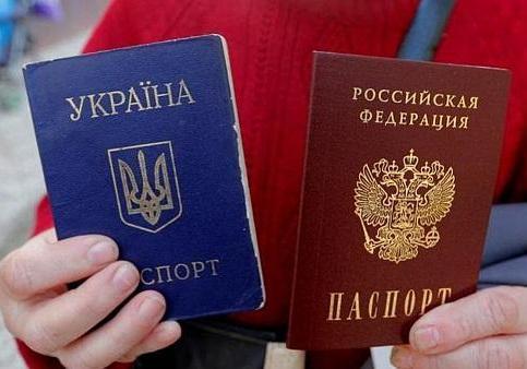 صدور هزاران گذنامه روسی برای مردم منطقه مورد مناقشه با اوکراین