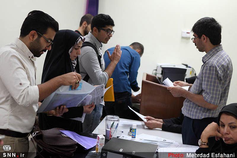 مهلت ثبت نام نقل و انتقال دانشجویان علوم پزشکی امروز، 21 آذر به انتها می رسد ، اعلام نتایج؛ اوایل بهمن