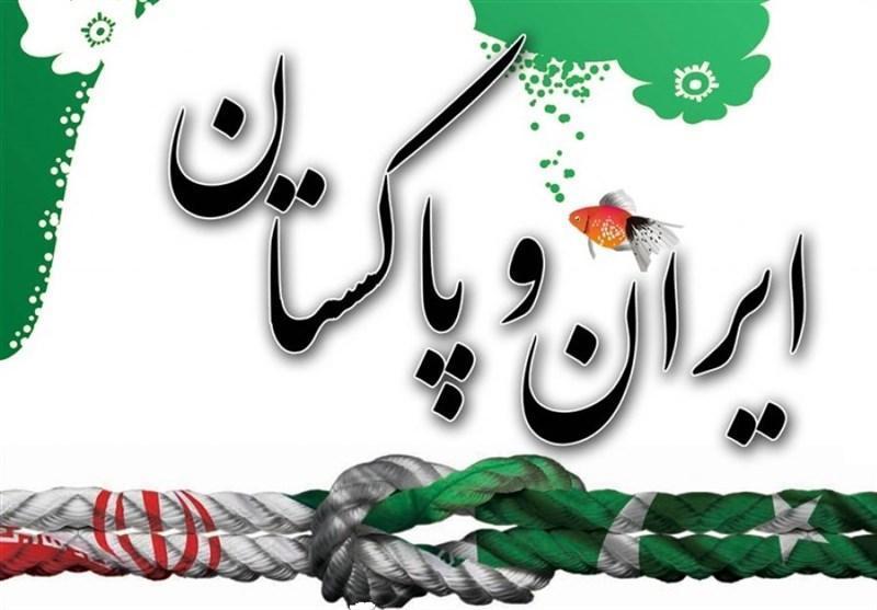 توزیع سبد کالا بین خانواده های پاکستانی مقیم ایران