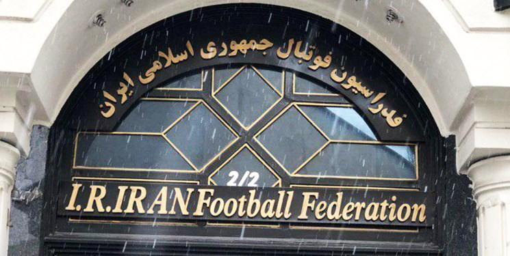 زمان برگزاری مجمع فدراسیون فوتبال تعیین شد