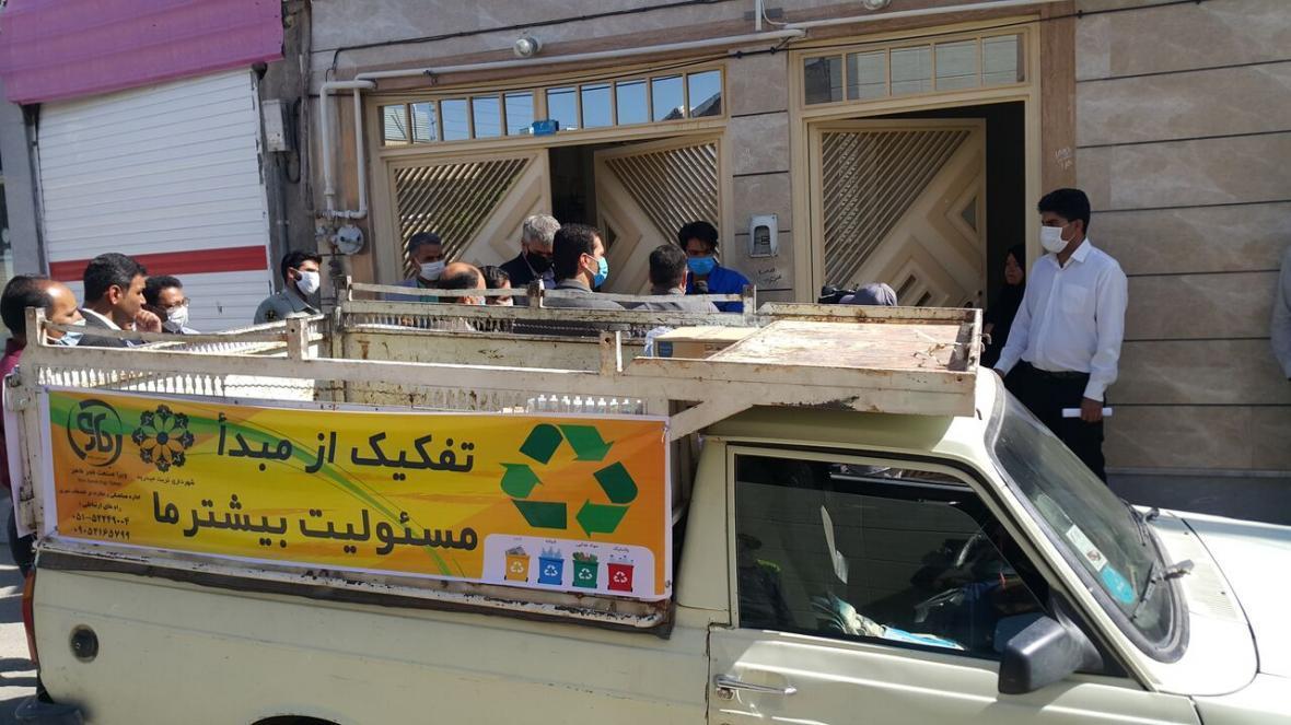 خبرنگاران اجرای طرح تفکیک زباله در تربت حیدریه شروع شد
