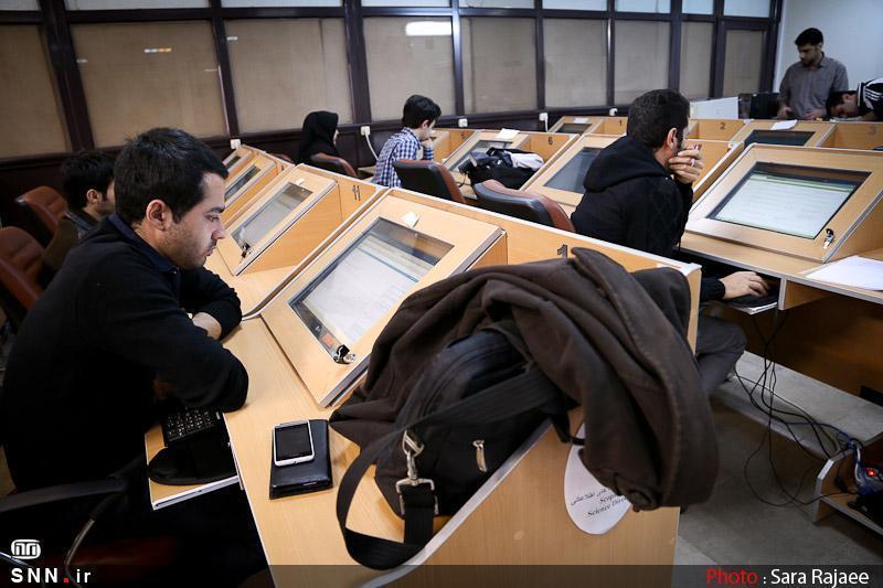 آزمون تکمیلی تخصصی علوم آزمایشگاهی سال 99 برگزار گشت ، غیبت 33 نفر در جلسه