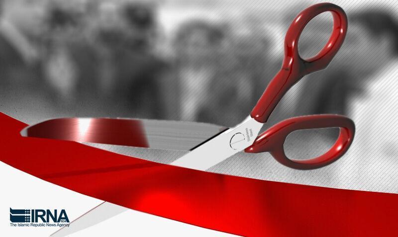 خبرنگاران افتتاح 92 طرح و اشتغالزایی برای 328 نفر در فاروج