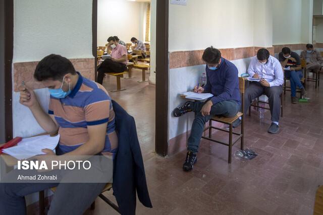 برگزاری آزمون اصلح ورودیهای 98 و سنوات گذشته دانشگاه فرهنگیان در آذرماه