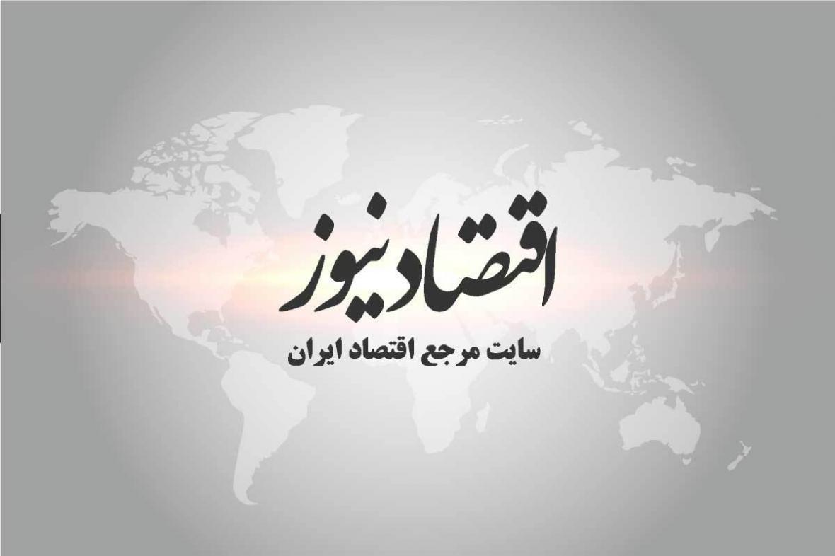 احضار پرسنل شرکت نفت به دادسرای آبادان