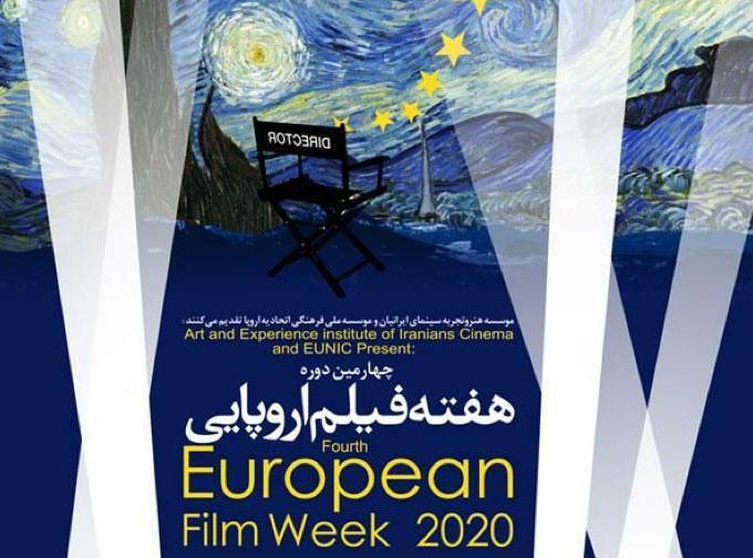 برنامه نمایش فیلم های حاضر در چهارمین هفته فیلم اروپایی اعلام شد