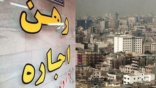 نرخ آپارتمان زیر قیمت متوسط بازار در تهران