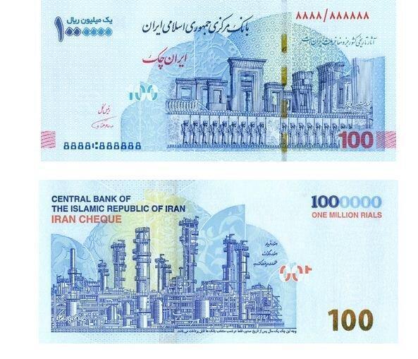بانک مرکزی: اسکناس های جدید به زودی توزیع خواهد شد