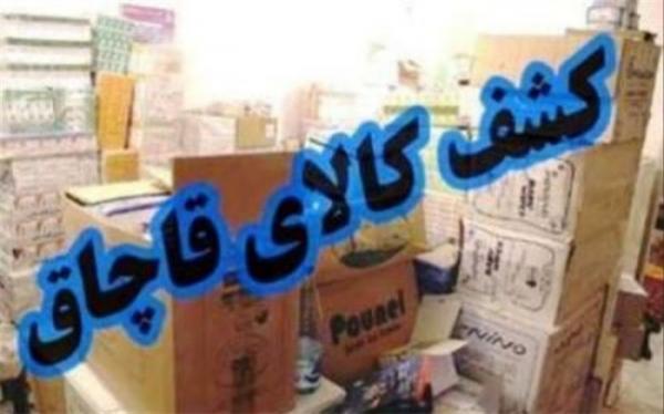 کشف داروهای قاچاق در تهران
