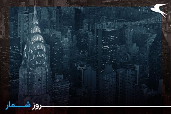 روزشمار: 7 خرداد؛ افتتاح ساختمان کرایسلر به عنوان بلندترین سازه دست بشر در سال 1930