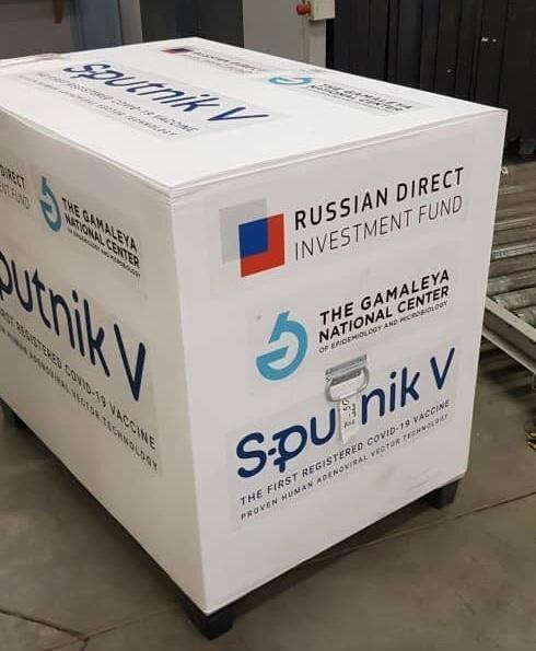 محموله دوم واکسن روسی اسپوتنیک-وی با پرواز اختصاصی به تهران ارسال می شود