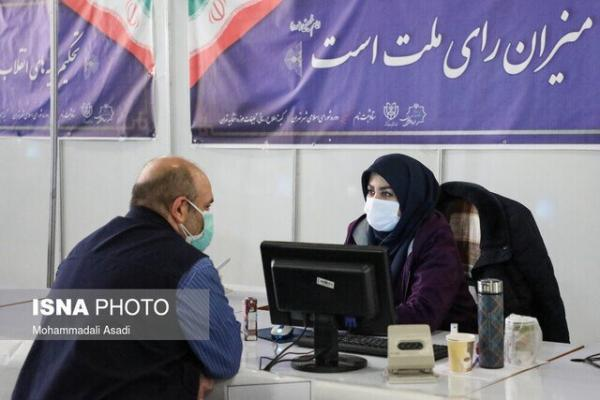 ثبت نام متقاضیان در انتخابات به ساعات پایانی موکول نشود