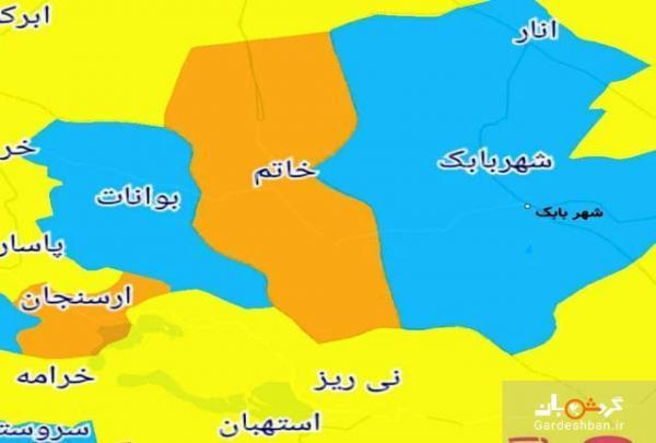تنها شهر ممنوعه برای سفر نوروزی در استان یزد کجاست؟