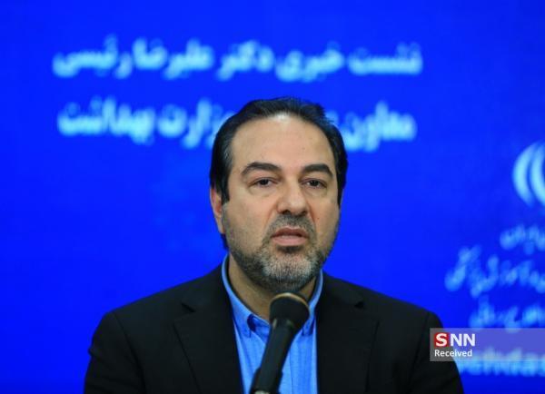 افزایش شتاب واردات واکسن کرونا از هفته آینده ، بستری 1120 بیمار جدید در تهران