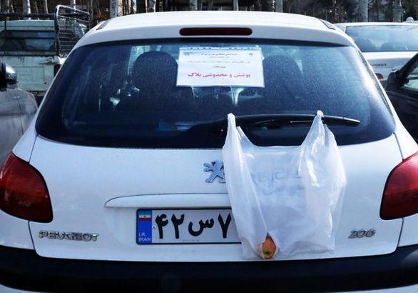 برخورد قاطع با مخدوش کنندگان پلاک، 15 هزار خودرو اعمال قانون شدند