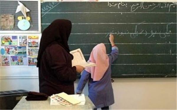 نظام رتبه بندی معلمان از کی اجرا می گردد؟