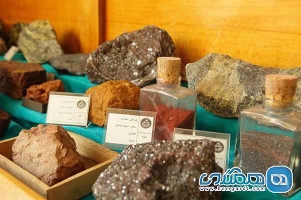 موزه زمین شناسی دانشگاه تهران در فهرست موزه های جهانی قرار گرفت