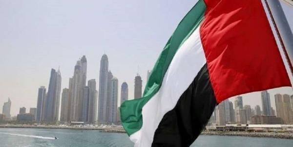 امارات به عضویت شورای امنیت سازمان ملل انتخاب شد