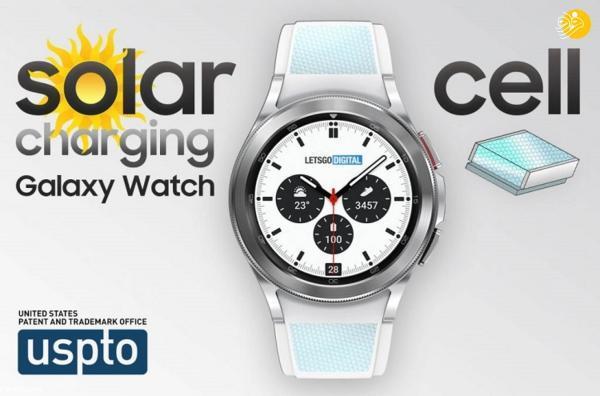ساعت هوشمند و خورشیدی سامسونگ